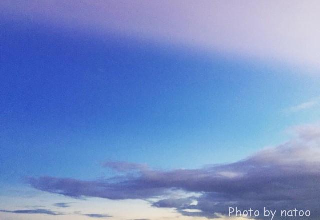幻想的な空